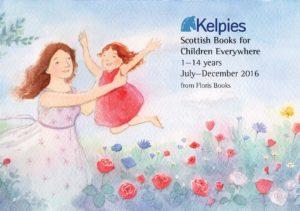 Kelpies Catalogue